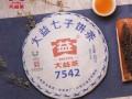 大益普洱茶生茶 (1)