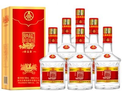 五粮液股份礼盒装52度500ml浓香型白酒