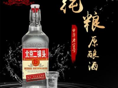 永丰牌北京二锅头42度出口型小方瓶500ml*6瓶清香型