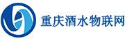 重庆酒水物联网平台