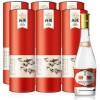 山西汾酒杏花村酒 玻汾酒53度 黄盖汾酒 475mL*6瓶清香型国产白酒